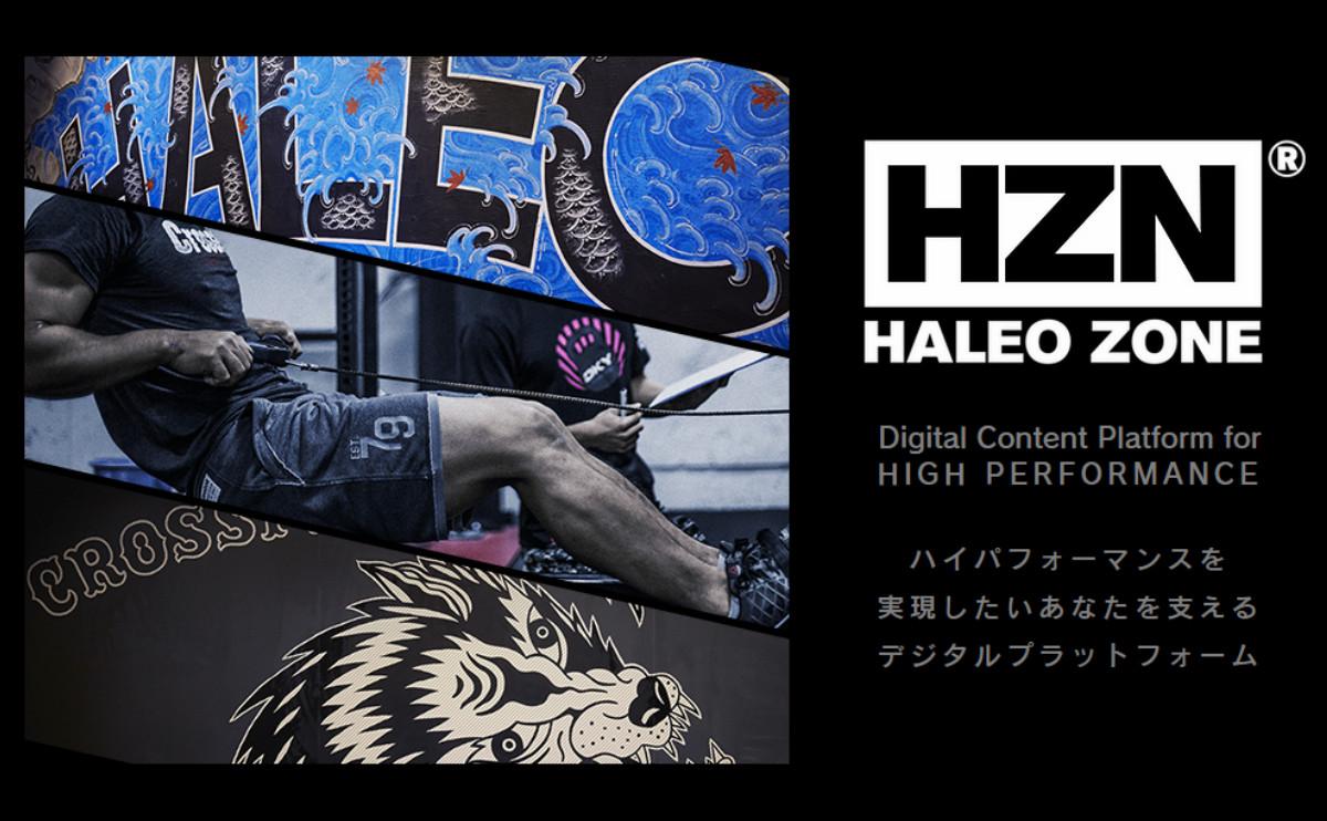 HALEO ZONE
